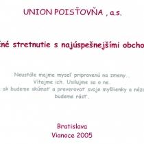 2005 - 1